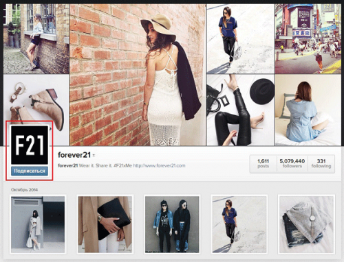 How to maintain an Instagram account
